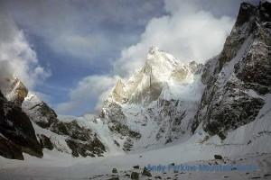 Cerro Kishwar